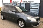 Skoda Roomster  2014, 276400 грн.