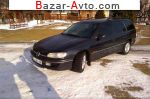 Opel Omega  1997, 91600 грн.