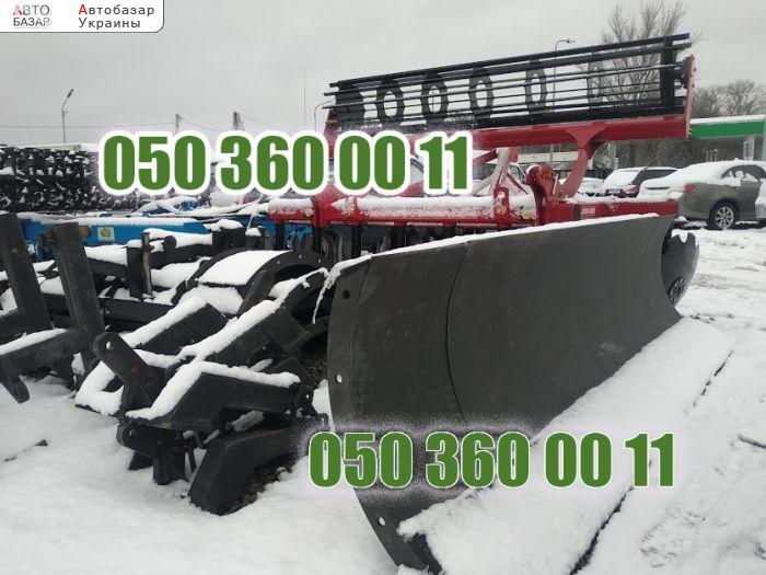 автобазар украины - Продажа    Лопата, отвал для снега