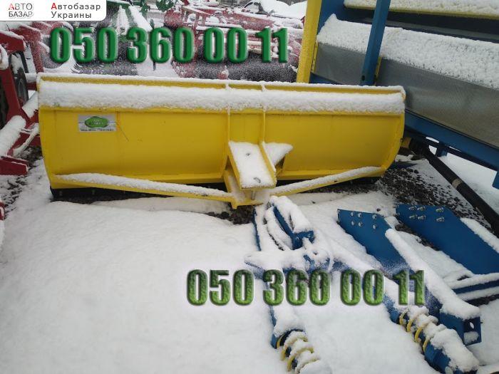 автобазар украины - Продажа    Відвал(лопата)-універсальний