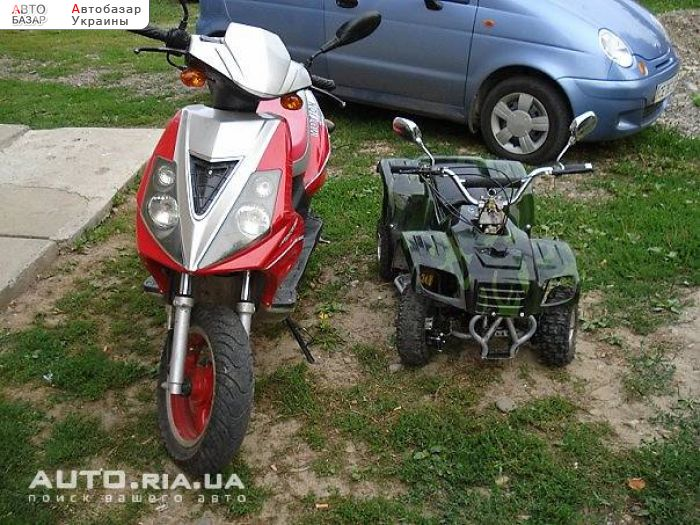 автобазар украины - Продажа 2010 г.в.  Квадроцикл  дитячий