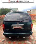 автобазар украины - Продажа 1998 г.в.  ВАЗ 2113