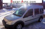 автобазар украины - Продажа 2005 г.в.    Продам МОТО МОТОРОЛЛЕР Delta