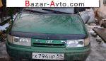 автобазар украины - Продажа 1999 г.в.  ВАЗ 2111