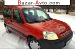 2008 Citroen Berlingo   автобазар