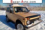 автобазар украины - Продажа 1984 г.в.  ВАЗ