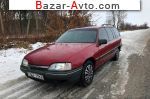 Opel Omega  1992, 37800 грн.