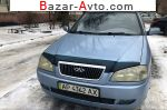Chery Amulet  2008, 75600 грн.