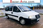 Citroen Jumpy  2006, 145500 грн.
