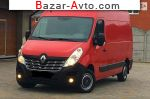 2014 Renault Master L2H2  автобазар