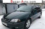 2000 Toyota Avensis   автобазар
