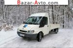 2006 Ford Transit 125 T350  автобазар