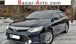 автобазар украины - Продажа 2017 г.в.  Toyota Camry