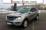 2006 Mercedes HTD 350  автобазар