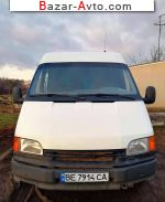 1994 Ford Transit   автобазар