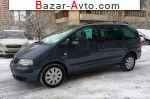 автобазар украины - Продажа 2005 г.в.  Seat Alhambra