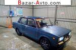 автобазар украины - Продажа 1995 г.в.  ВАЗ 2105