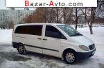 автобазар украины - Продажа 2005 г.в.  Mercedes Vito 115 Long
