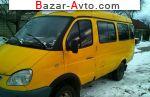 автобазар украины - Продажа 2004 г.в.  Газ Газель