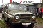 автобазар украины - Продажа 1998 г.в.  УАЗ 31512