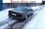 автобазар украины - Продажа 1992 г.в.  Ford Scorpio