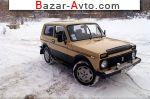 автобазар украины - Продажа 1988 г.в.  ВАЗ