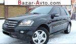 автобазар украины - Продажа 2009 г.в.  Mercedes HTD ELEGANCE