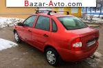 автобазар украины - Продажа 2006 г.в.  ВАЗ