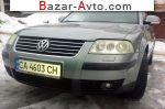 автобазар украины - Продажа 2005 г.в.  Volkswagen Passat