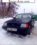 автобазар украины - Продажа 2010 г.в.  ЗАЗ 1103 Славута