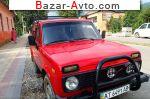 автобазар украины - Продажа 2006 г.в.  ВАЗ  21214