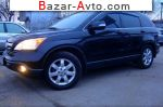 2008 Honda CR-V EXCLUSIVE  автобазар