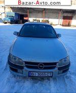 автобазар украины - Продажа 1999 г.в.  Opel Omega