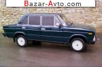 автобазар украины - Продажа 2004 г.в.  ВАЗ 2106