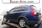 автобазар украины - Продажа 2007 г.в.  Chevrolet Captiva