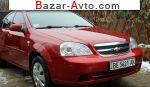автобазар украины - Продажа 2008 г.в.  Chevrolet Lacetti SX
