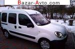 автобазар украины - Продажа 2006 г.в.  Nissan Kubistar