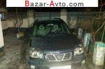 автобазар украины - Продажа 2003 г.в.  Nissan X-Trail