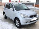 автобазар украины - Продажа 2007 г.в.  Daihatsu Terios