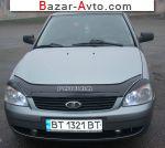 автобазар украины - Продажа 2009 г.в.  ВАЗ 2170 Priora