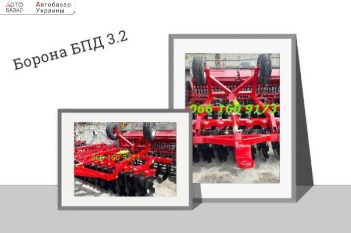 автобазар украины - Продажа 2019 г.в.  Трактор МТЗ БПД 3200 диск 560мм Прицепная