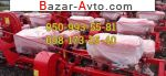 2019 Трактор Сівалка Супн8, Упс8-гибрид Су8