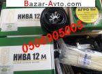 автобазар украины - Продажа    Агро-8 и Нива-12