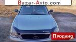 автобазар украины - Продажа 2007 г.в.  ВАЗ 2170 Priora