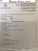 2015 Mercedes ML ML350 Blue TEC W166