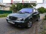 автобазар украины - Продажа 2013 г.в.  Geely CK-2 Impress