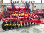2019 Трактор МТЗ БПД -3,2 м Борона Дисковая
