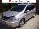 автобазар украины - Продажа 2006 г.в.  Chevrolet Tacuma универсал