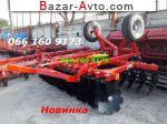2019 Трактор МТЗ Дисковая борона БПД-3.2 на МТЗ