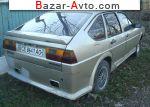 автобазар украины - Продажа 1986 г.в.  Volkswagen Passat
